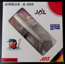 飛行機|JAL