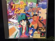 タイムギャル&忍者ハヤテ|TAITO