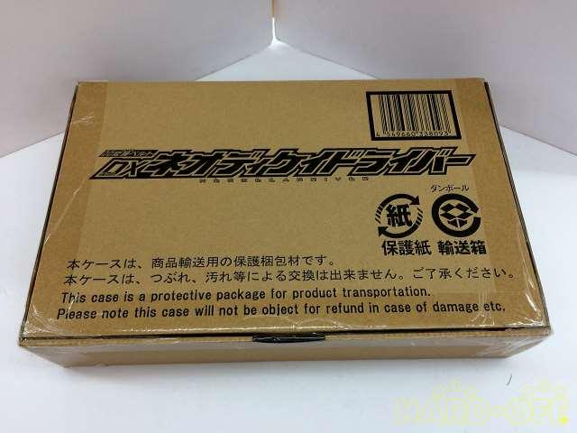 Bandai Dx Neo Decay controlador cambio de imagen de elemento abierto bienes Narikiri