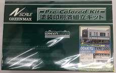 小田急3000形 TYPE3000