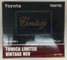 トミカ・ダイヤペット|TOMYTEC