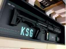KSG|東京マルイ