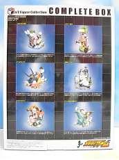 【フルコンプ・未開封】鉄腕アトム KTフィギュア全6種&BOX 管理No.2204|TAKARA