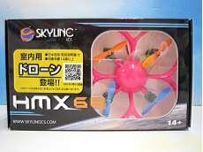 【未開封】マイクロサイズ マルチコプター ピンク色  管理No.2031|YOKOMO