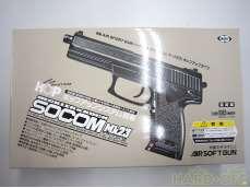 SOCOM MK23 TYPE 管理No.1651|東京マルイ