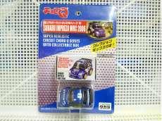 チョロQ インプレッサ WRC 2006 管理No.3121|タカラ