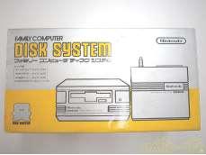 ファミコンディスクシステム 管理No.1280