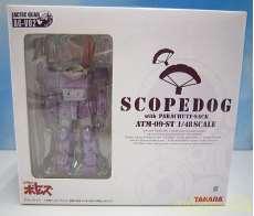 [未開封品] スコープドッグ  管理No.1670|タカラ