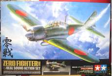 零戦52型リアルサウンド・アクションセット 管理No.1486|タミヤ