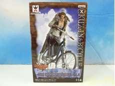 【未開封】DXF クザン&自転車 管理No.3093|プライズ(BANPRESTO)
