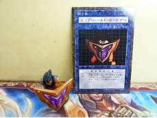 ビッグ・シールド・ガードナー 管理No.2780|KONAMI