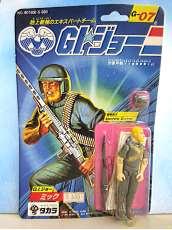 【未開封】G.I.ジョー ミック 機関銃手 フィギュア 管理No.625|TAKARA
