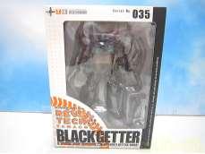 [未開封品] OVA版 ブラックゲッター 管理No.1095