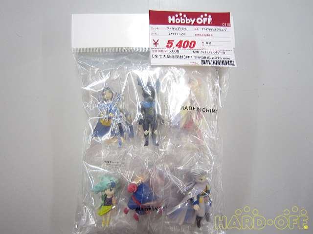 Square Enix Trading Arts 6 Types Comp Ff4 Mini Body Set Management no 1105