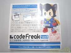 CYBER コードフリークtypeIII PSP用 管理No.1184