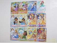 ディズニー マジックキャッスル カード&キーまとめ 管理No.1566|BANDAI