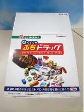 【内箱未開封!】くすりのぷちドラッグ ぷちサンプルシリーズ 管理No.1102