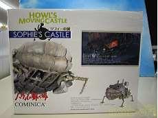 「ハウルの動く城」 ソフィの城 管理No.886
