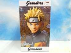 【未開封】Grandista うずまきナルト 管理No.3095|プライズ(BANPRESTO)