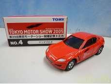 トミカ マツダ RX-8 管理No.2715 TOMY