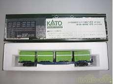 HOゲージ コキ10000 管理No.1985 KATO