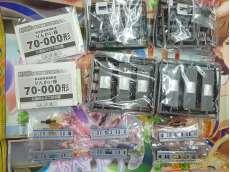 ジャンク品 Bトレインショーティー 管理No.2865|バンダイ