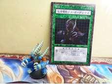 仮面魔獣デス・ガーディウス 管理No.2782|KONAMI