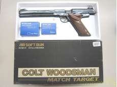 COLT WOODSMAN 管理No.1026|ファルコントーイ