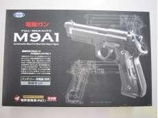 M9A1 管理No.1031|東京マルイ