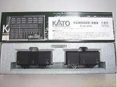HOゲージ ワム90000 管理No.1986 KATO