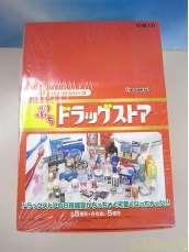 【未開封!】ぷちドラッグストア ぷちサンプルシリーズ 管理No.1103