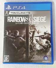 RAINBOW SIX SIEGE Ubisoft