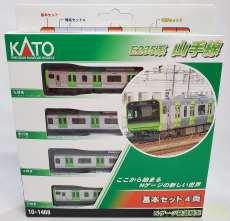E235系 山手線 基本セット4両 KATO