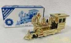 ウエスタンリバー鉄道 金