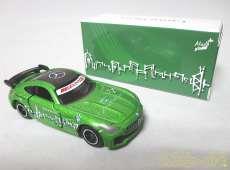 メルセデスベンツ AMG GTR TOMY