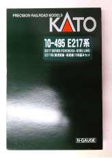 E217系(横須賀線・総武線)基本セット
