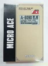 A6090 京成3200形90番台・更新車 4両セット