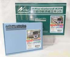 京成3400形 シングルアームパンタグラフ車 組立キット