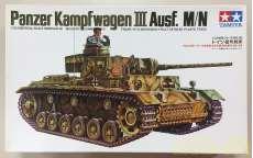 1/35 ドイツ Ⅲ号戦車 M/N型 オマケ付