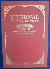 封印の杖 ETERNAL MASTER PIECE|FRANKLIN&MARSHALL