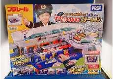 今日からぼくが駅長さん!ガチャッと!アクションステーション|TAKARA TOMY