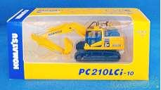 PC210LCI-10 EXCAVATOR(イエロー)|KOMATSU