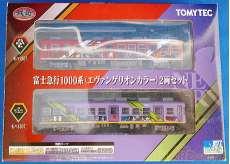 鉄道コレクション 鉄コレ 富士急行1000系 (エヴァンゲリオンカラー) 2両セット|TOMY TEC