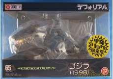 デフォリアル ゴジラ(1998) 少年リック限定版|プレックス