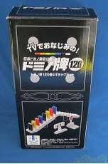 ハナヤマ ドミノ牌 120 日本ドミノ協会公認|HANAYAMA