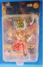 4代目タイガーマスク ソフビ 黄色ver HAO