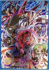 超一星龍:ゼノ UR|BANDAI