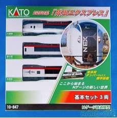 E259「成田エクスプレス」基本セット(3両)|KATO
