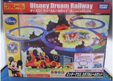 プラレール Disney Dream Railway|TAKARA TOMY