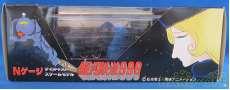 銀河超特急999号 Nゲージ ダイキャストスケールモデル|トレーン